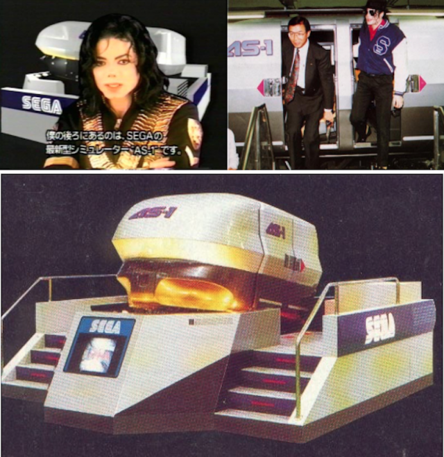Sega's