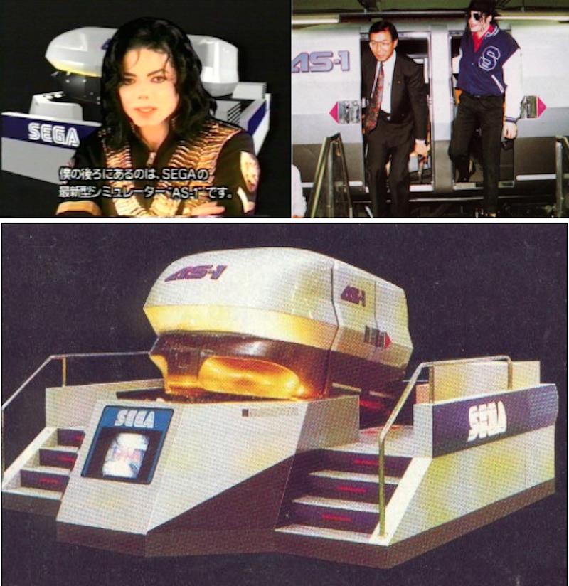 "Sega's ""Michael Jackson in Scramble Training"""